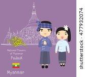 myanmar   asean economic...   Shutterstock .eps vector #477932074