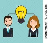 woman man idea teamwork | Shutterstock .eps vector #477932188