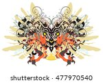 grunge awful dragon. stare of...   Shutterstock .eps vector #477970540