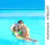 loving you   Shutterstock . vector #47801197