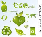 vector eco set | Shutterstock .eps vector #47802691