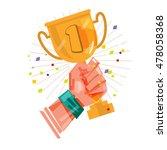 hand holding trophy. winner... | Shutterstock .eps vector #478058368