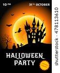halloween  party  poster. ... | Shutterstock .eps vector #478113610