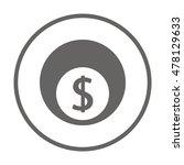 business  icon. flat design. | Shutterstock .eps vector #478129633