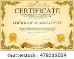 vintage retro frame certificate ... | Shutterstock .eps vector #478213024