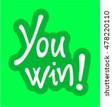 victory message | Shutterstock .eps vector #478220110