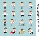 vector set of business people.... | Shutterstock .eps vector #478225264