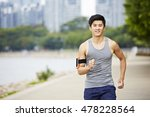 young handsome asian jogger... | Shutterstock . vector #478228564