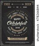 vector oktoberfest beer... | Shutterstock .eps vector #478266844