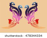ancient chinese phoenix pattern  | Shutterstock .eps vector #478344334