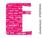 romantic decorative vector pink ... | Shutterstock .eps vector #478394044