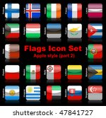 flags icon set  part 2  | Shutterstock . vector #47841727