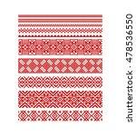 vector seamless stripe red... | Shutterstock .eps vector #478536550