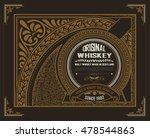 retro whiskey label. vector | Shutterstock .eps vector #478544863