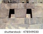 Small photo of Detail of a wall at Inca ruins of Ollantaytambo, Sacred Valley of Incas, Peru