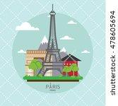 france landmark flat design...   Shutterstock .eps vector #478605694