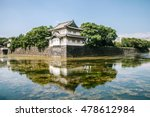 Tokyo Imperal Palace And It S...