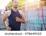 man running | Shutterstock . vector #478649410