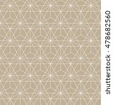 abstract geometric pattern with ... | Shutterstock .eps vector #478682560