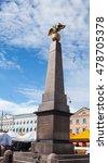 Small photo of HELSINKI, FINLAND, August 14, 2016 granitic obelisk of Empress Alexandra on Market square in Helsinki