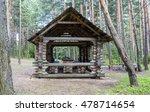 Wooden Gazebo In The Woods