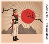 samurai man cartoon design | Shutterstock .eps vector #478759090