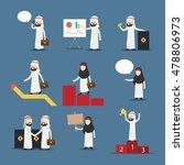 muslim business mascot.   Shutterstock .eps vector #478806973