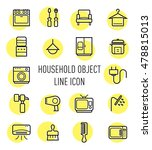 household object line icon...