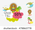 creative sale banner or sale... | Shutterstock .eps vector #478863778