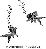 fish vector | Shutterstock .eps vector #47886625