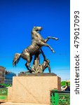 The Horse Tamers Sculpture On...