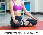 lotus yoga meditation | Shutterstock . vector #479057224