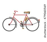 vintage retro bicycle set and... | Shutterstock .eps vector #479060569