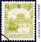 manchukuo   circa 1936  a stamp ...   Shutterstock . vector #479199859