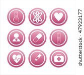 set of 9 pink medical signs | Shutterstock .eps vector #47923177