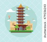 china landscape flat design... | Shutterstock .eps vector #479236243