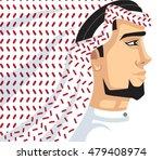 arab man | Shutterstock .eps vector #479408974