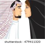 arab woman   man | Shutterstock .eps vector #479411320