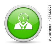 managing time  icon | Shutterstock .eps vector #479423329
