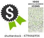 money award vector bicolor icon ... | Shutterstock .eps vector #479446954