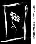 grunge card | Shutterstock . vector #47949238