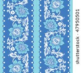 vector blue pattern | Shutterstock .eps vector #47950501