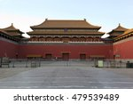 forbidden city entrance   | Shutterstock . vector #479539489