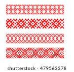 set of four belarusian ethnic...   Shutterstock .eps vector #479563378