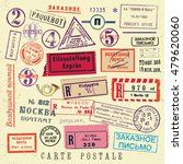 vector document stamp set.... | Shutterstock .eps vector #479620060