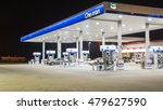 Small photo of LOUISIANA, US-SEPT 3, 2016: Chevron gas station and convenience store at night. It is an American multinational energy corporation. The successor of Standard Oil with headquartered in San Ramon, CA.