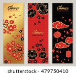 vertical banners set with...   Shutterstock .eps vector #479750410