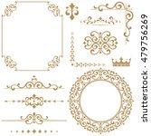 vintage set. floral elements... | Shutterstock . vector #479756269
