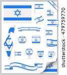 israel flag set   vector... | Shutterstock .eps vector #479759770