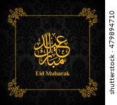 eid mubarak with arabic golden... | Shutterstock .eps vector #479894710